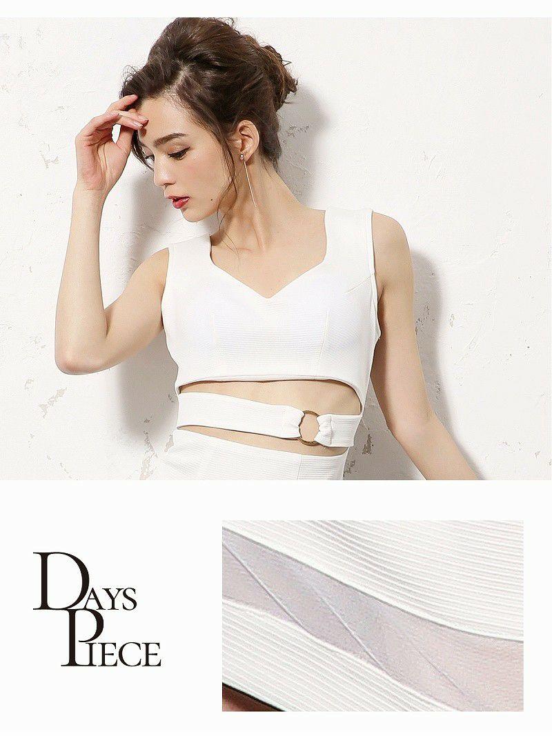 ウエストカッティング単色韓国ドレス【DAYS PIECE】ノースリーブキャバクラワンピ【デイズピース】