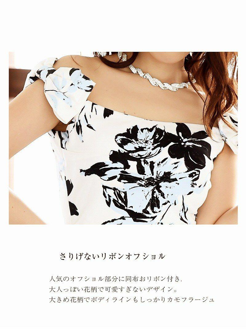 【Belsia】墨絵風花柄オフショルミニドレス リボン付サイドギャザーキャバクラドレス【ベルシア】