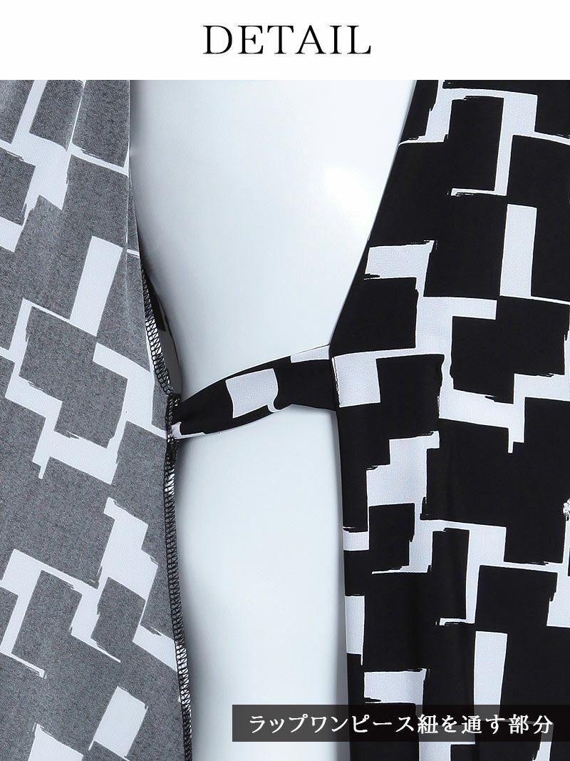 【LAfume】幾何学柄カシュクール長袖ラップワンピース 膝丈フレアーキャバクラワンピース【ラフューム】