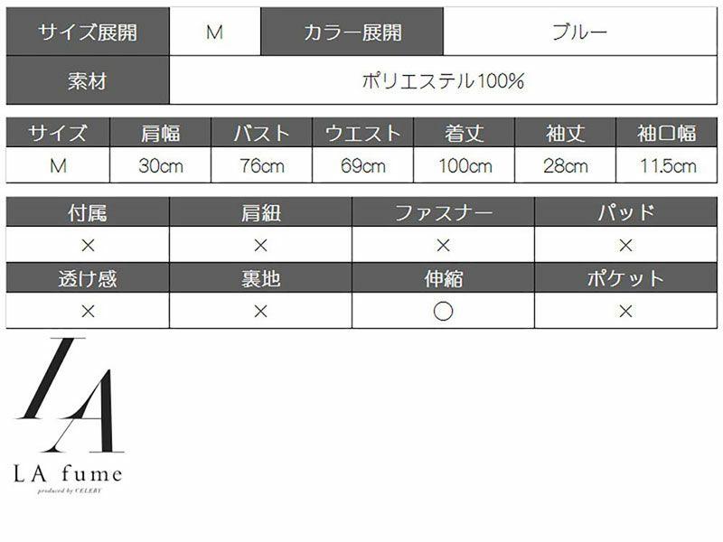 【LAfume】大人ボタニカル柄Aライン膝丈ラップワンピース カシュクール七分袖キャバワンピース【ラフューム】