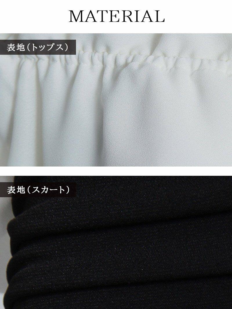 【Belsia】ふわピタシフォン切替オフショルワンピース ストレッチ美ドレープキャバワンピース【ベルシア】