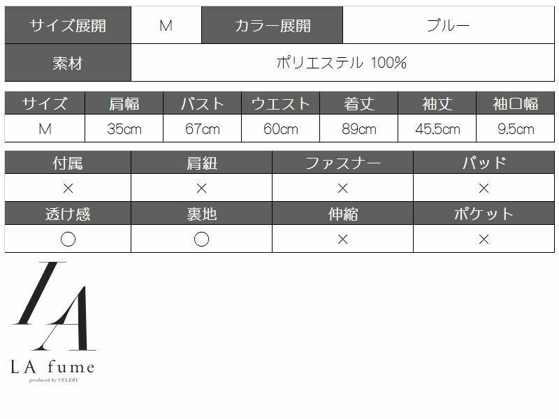 【LAfume】花柄オフショル美ドレープワンピース 長袖クロスカシュクールキャバワンピース【ラフューム】
