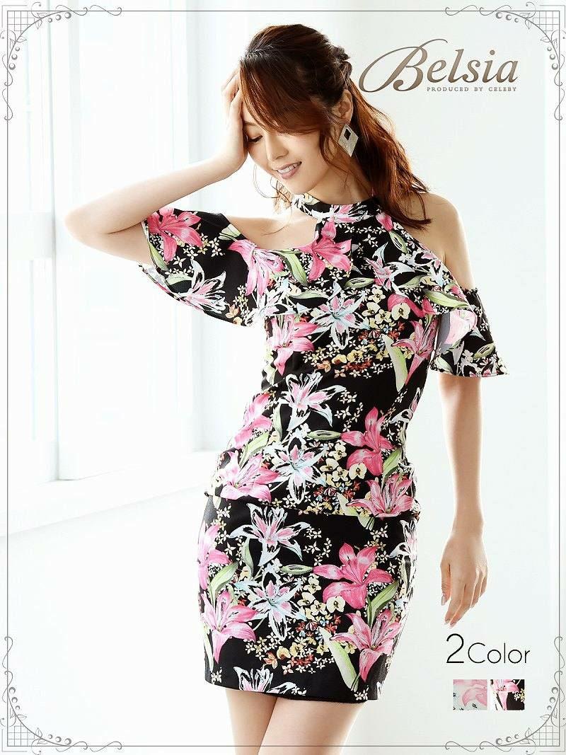 【Belsia】Lily花柄アメスリホルターミニドレス オフショルキャバクラドレス【ベルシア】
