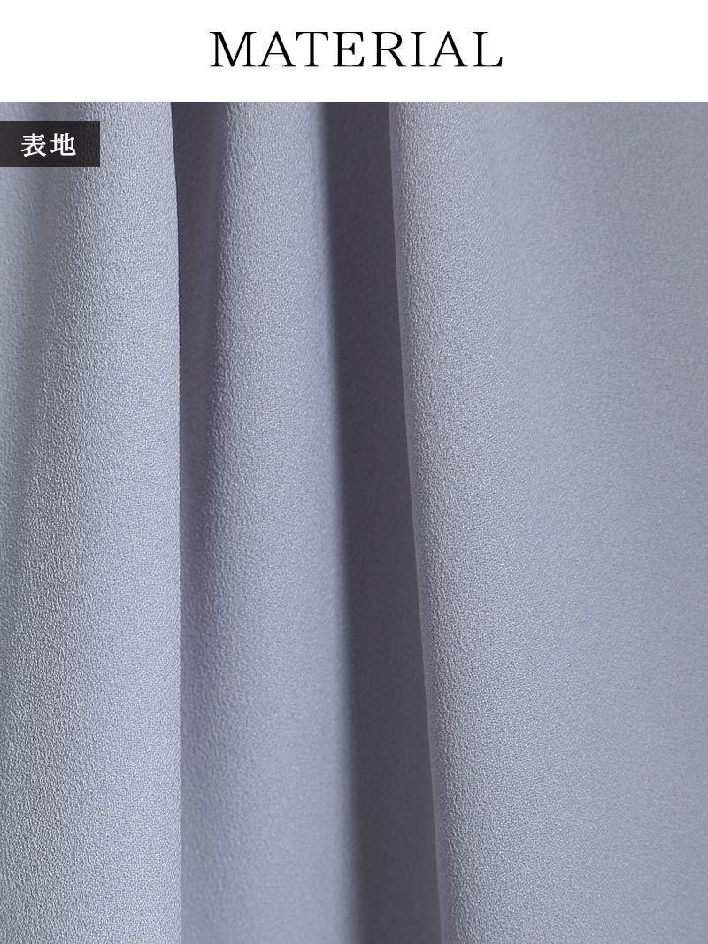 【LAfume】袖付きとろみワイドパンツオールインワン 二次会やパーティードレスにも◎ウエストリボン付きコンビネゾン【ラフューム】