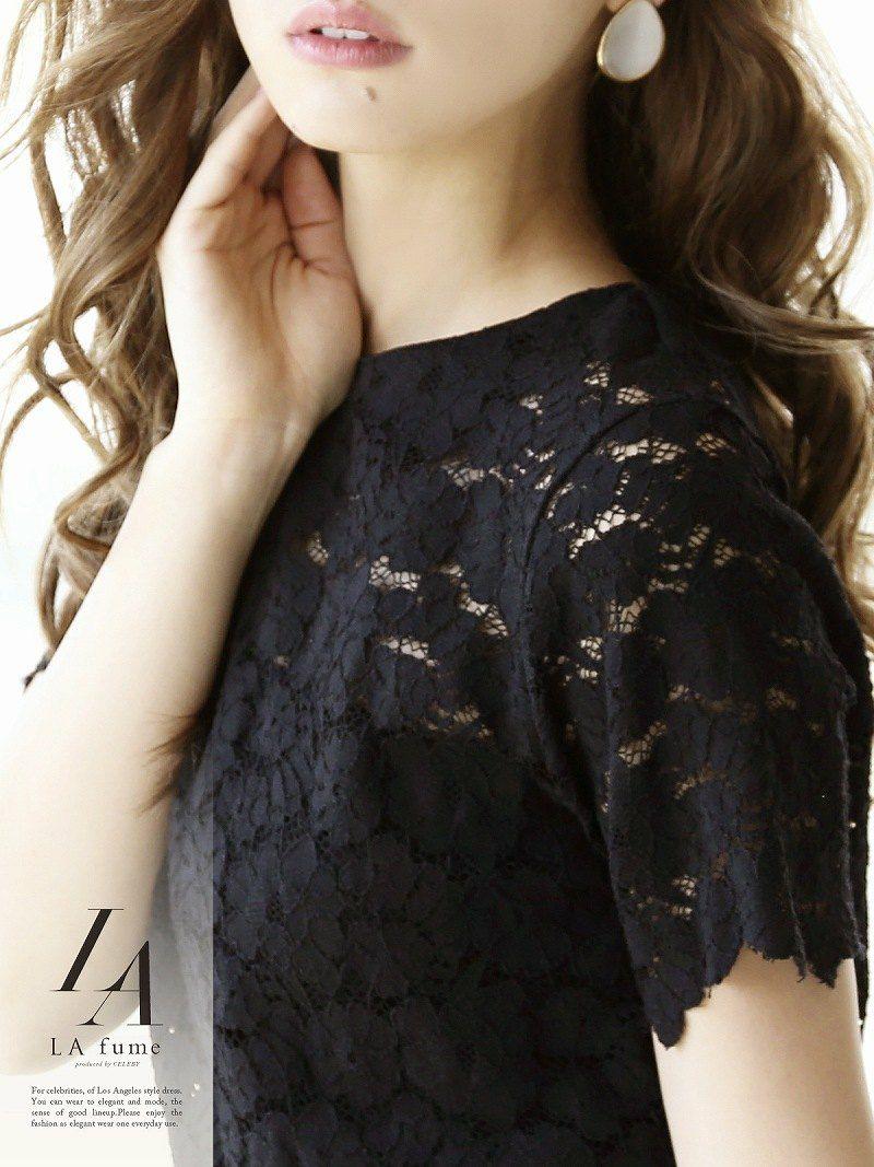 【LAfume】flower総レース袖付きセットアップ 極ストレッチ膝丈キャバワンピース【ラフューム】