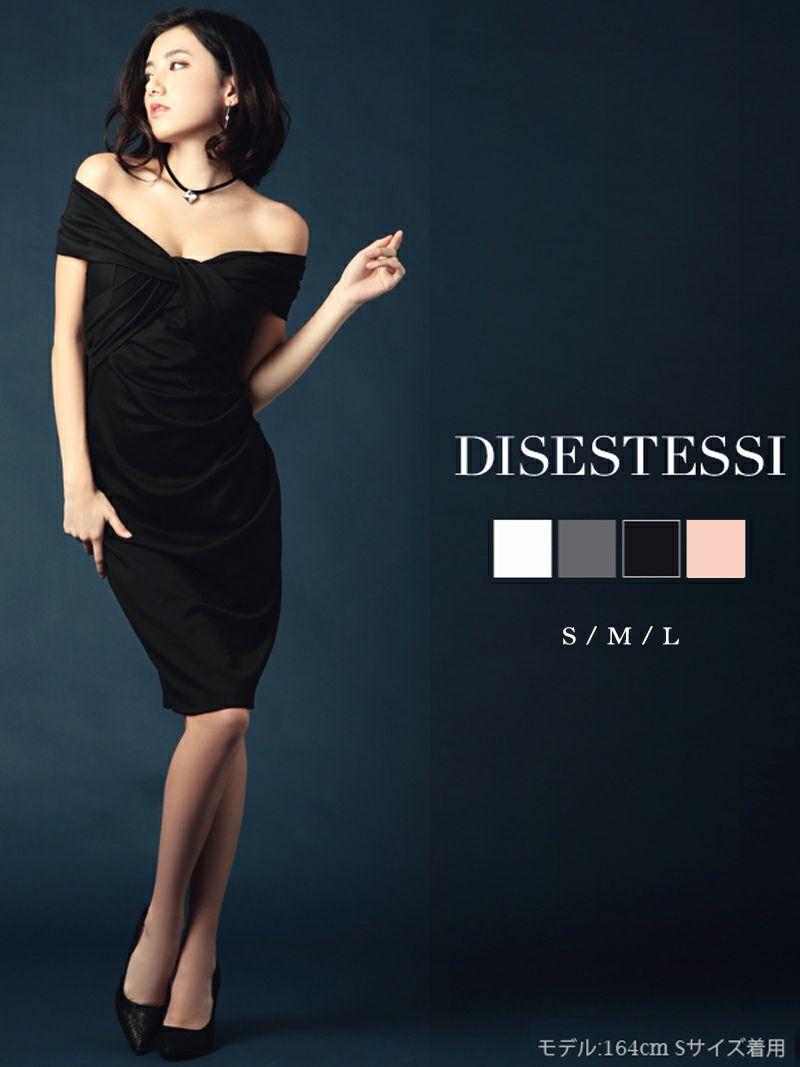 【DISESTESSI】ねじれオフショルダーワンピース 膝丈単色キャバクラドレス【ディセステッシ】