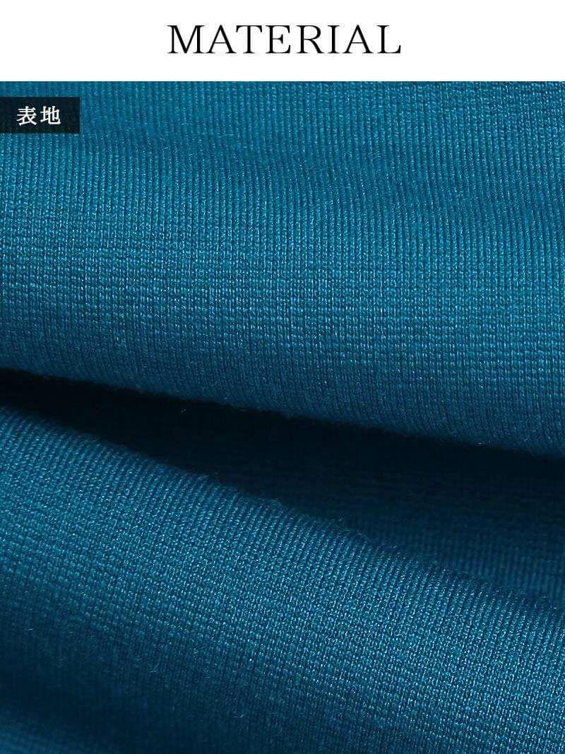 【DISESTESSI】胸元カッティング上質刺繍レースキャバワンピ-ス 膝丈キャバクラドレス【ディセステッシ】