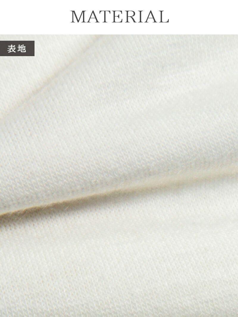 【Rvate】ヘルシー肌魅せ!!バストクロストップス オフショルキャバチュニック