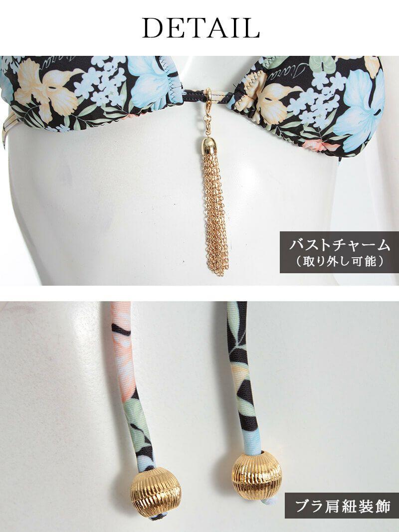 【即納】南国flower三角ビキニ チェーンフリンジ付き花柄キャバ水着 2点セット