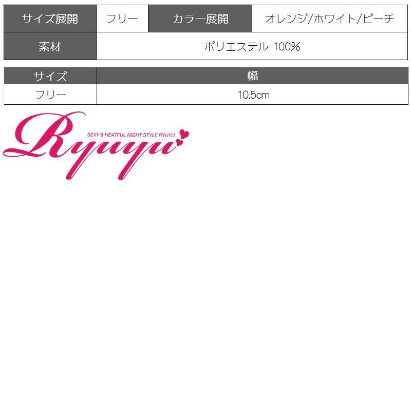 ガーベラモチーフヘアクリップ【Ryuyu】【リューユ】コサージュ2WAYヘアアクセサリー