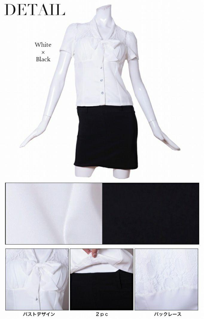 上品sexyボウタイリボン付ブラウスセットアップキャバスーツ【Ryuyuchick】【リューユチック】スーツOK 2pキャバクラスーツ