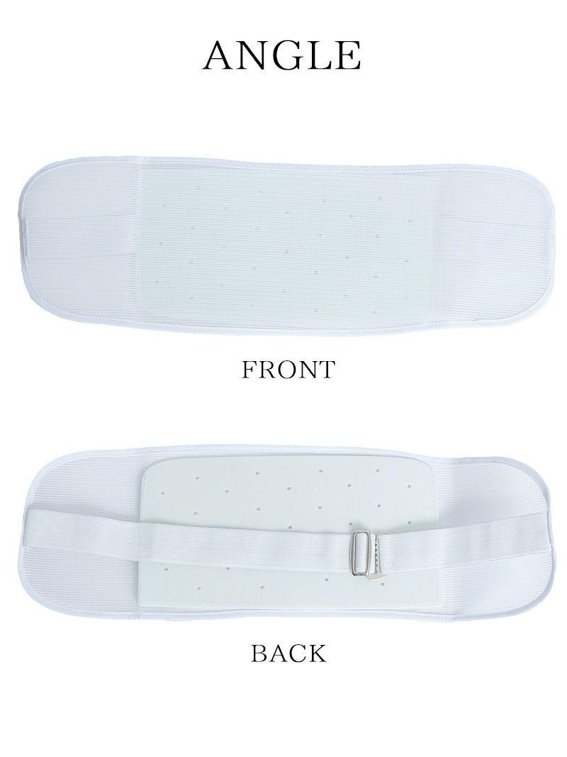 通気性◎メッシュ前板【Ryuyu】【リューユ】キャバ浴衣に♪伸縮ベルト付帯板