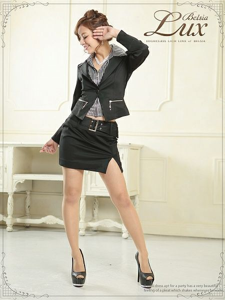 【訳あり!アウトレット¥12800→¥10780】【BELSIA LUX】2way!取り外し可shinyストライプ柄シャツ付きスーツ/ミ二タイプ,式スーツ 女性 フォーマル