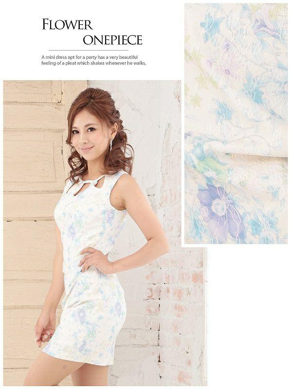 【BELSIA】水彩フラワー繊細刺繍ミニドレス/パステルカラーサイドギャザーミニドレス/フォーマル