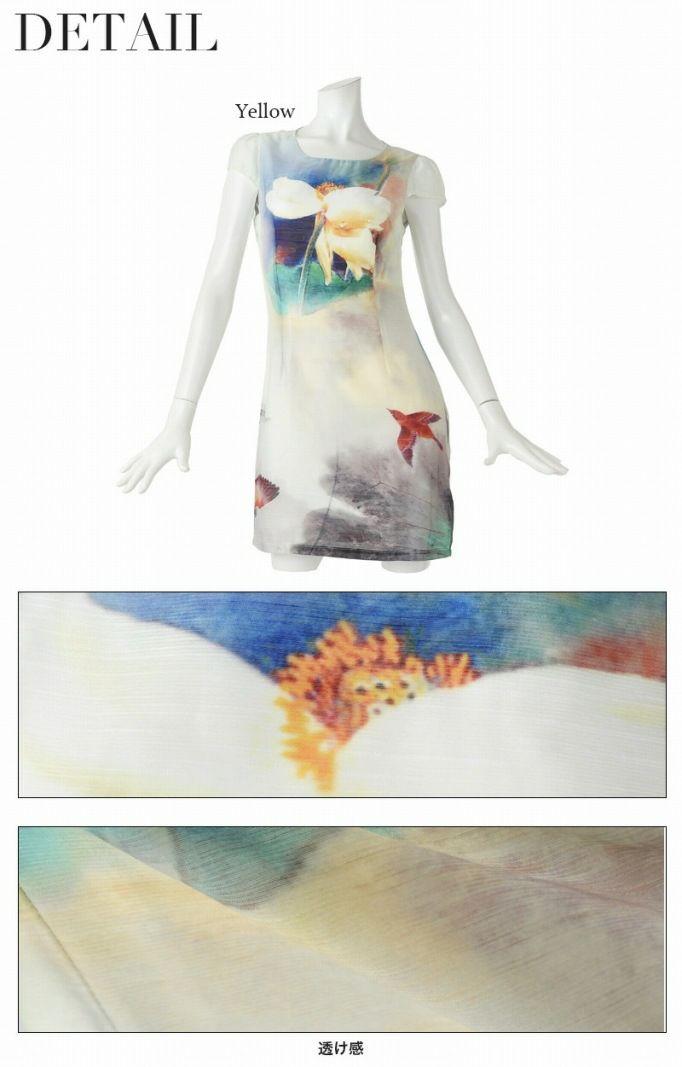 【BELSIA】水彩花柄グラデーション袖付大人ワンピース ベルシア ryuyu 袖付花柄キャバワンピース