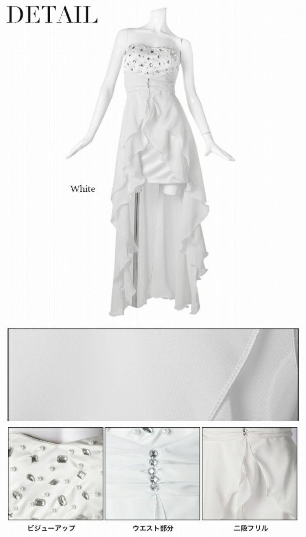 癒姫!ティアードフリル前ミニロングドレス 丸山慧子 着用ロングドレス【Ryuyu】【リューユ】テールカットシフォンキャバクラロングドレス