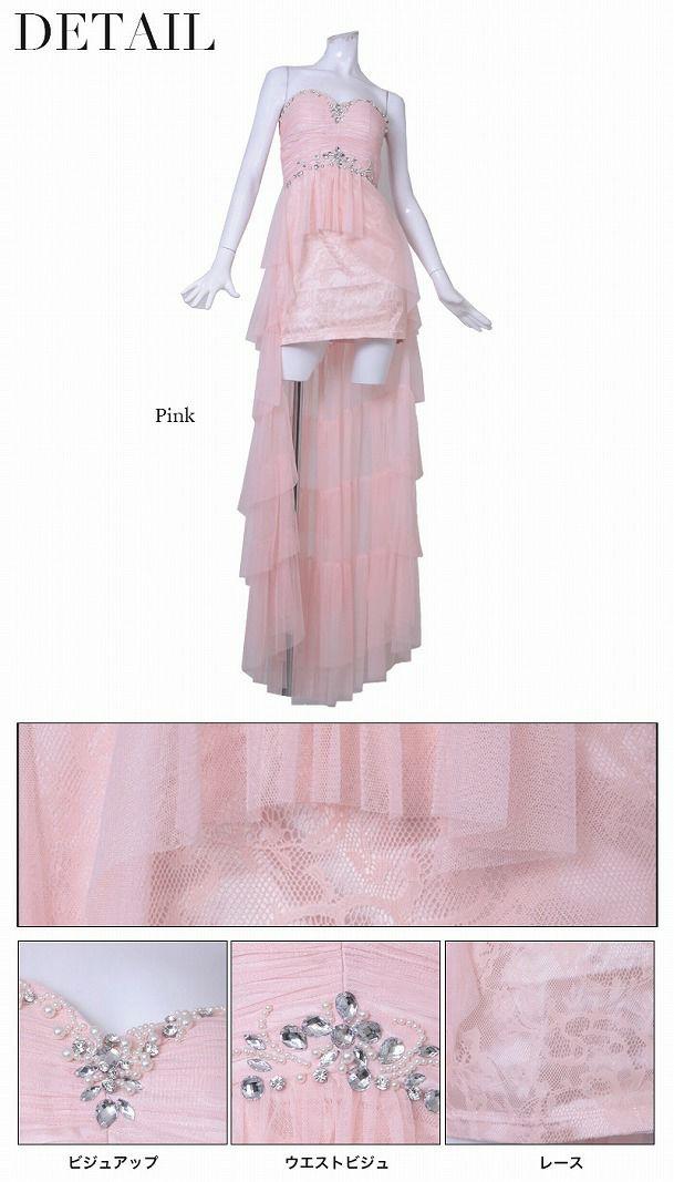 妖精Princess!贅沢ティアードフリルメッシュ前ミニレースロングドレス【Ryuyu】【リューユ】キャバクラ前ミニロングドレス