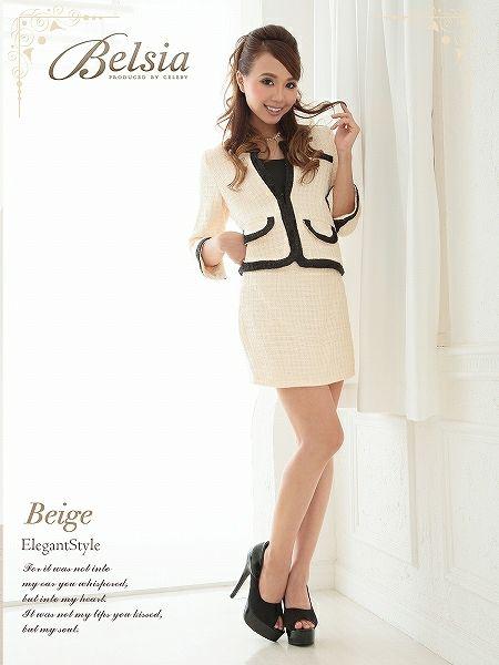 【Belsia】スッキリノーカラーで美顔makeな縁取りパイピングツイードスーツ/セットアップ