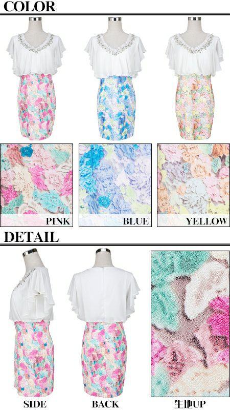【Belsia】花柄ミニドレス*フレアシフォン袖付きブラウジングワンピ*寿るいちゃん着用