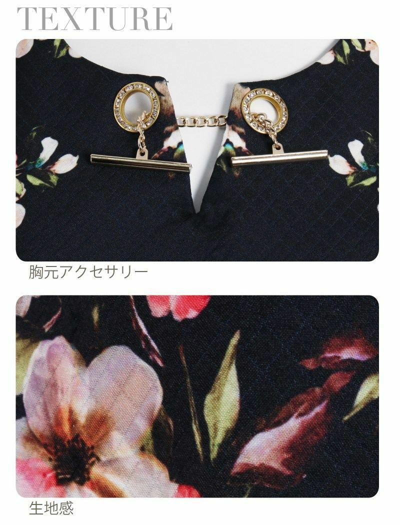 【BelsiaLux】極上質感!セレブアンティークflower花柄フェミニンワンピース