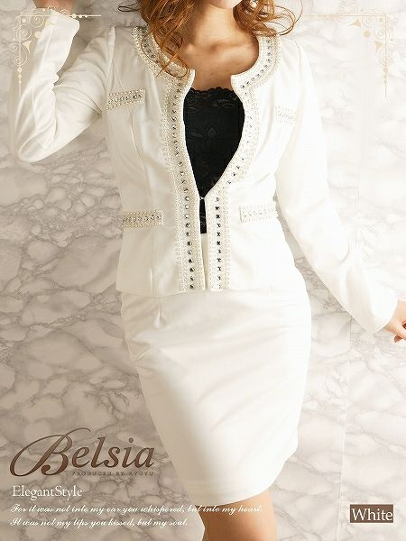【BELSIA】風雅セレブLADYなぎっしりパール刺繍ノーカラースーツ