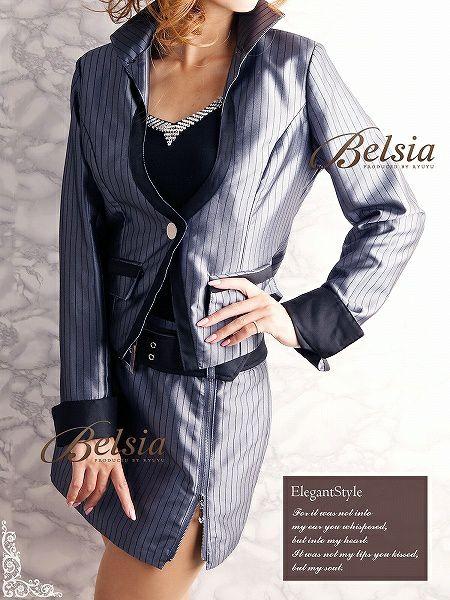 【BELSIA】艶姫shinyシャドウストライプ柄でcoolマニッシュな配色キャバスーツ