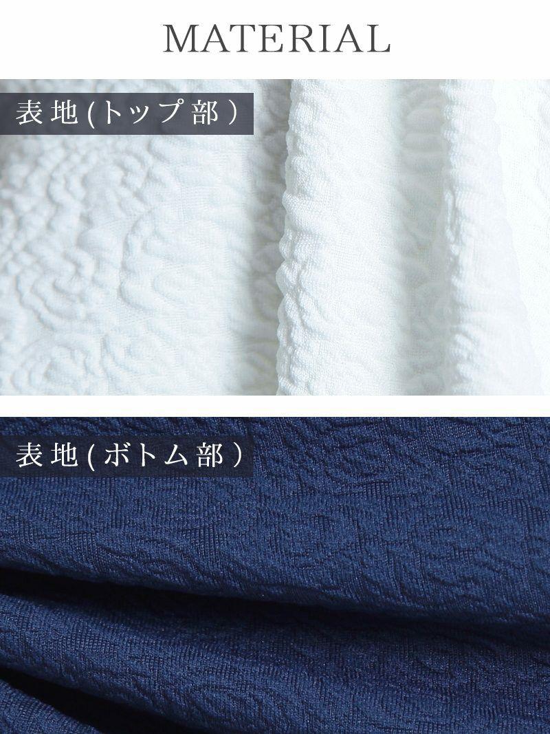 上品ペプラム風エンボスキャバワンピース 丸山慧子 着用ワンピ【Ryuyu】【リューユ】2pセットアップ半袖ワンピース