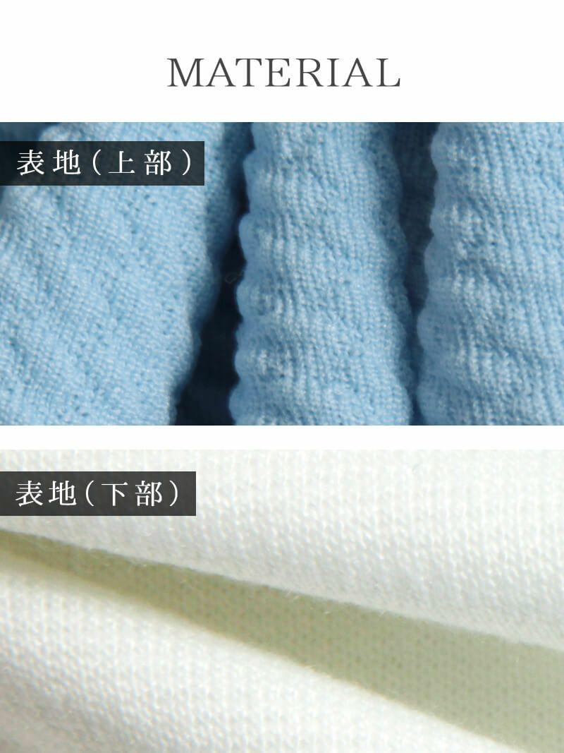【Ryuyuchick】 春色パステル!美デコルテペプラムミニドレス【リューユチック】 袖付ストレッチキャバドレス