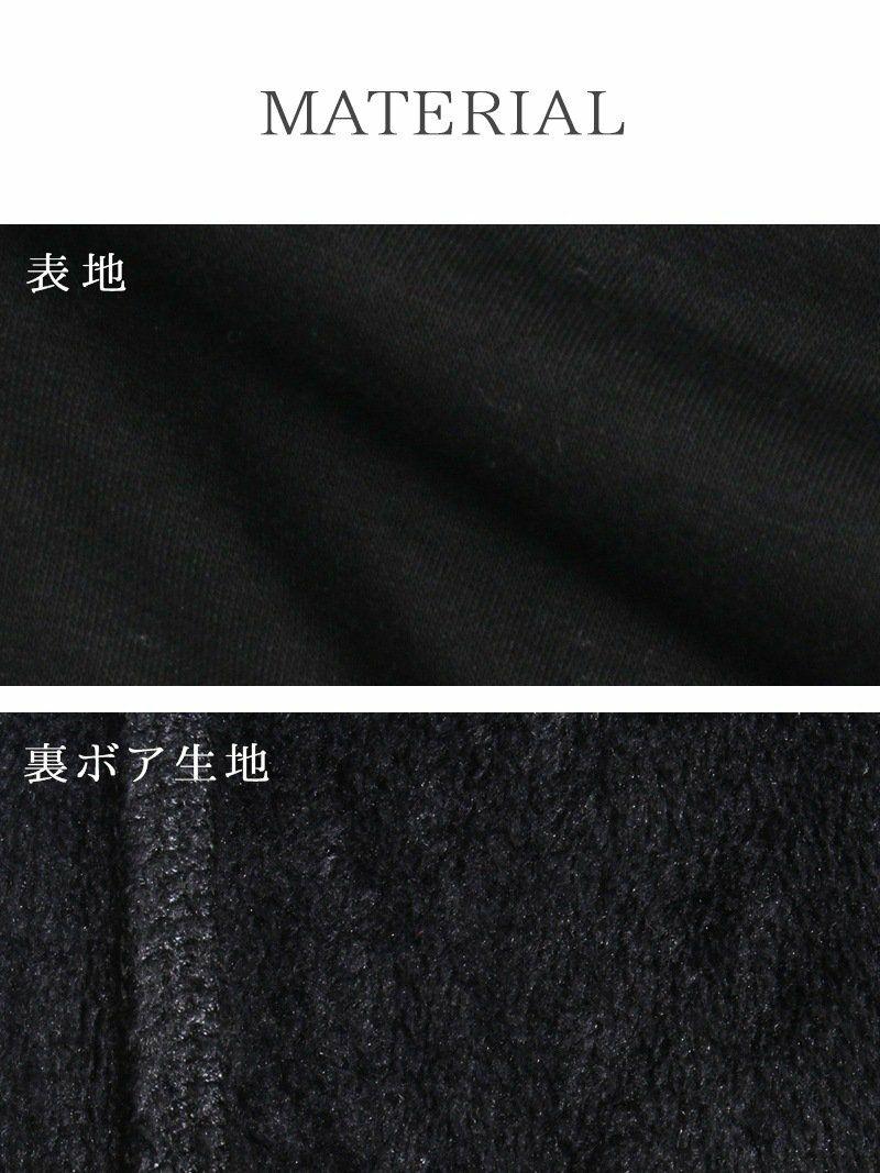 【Rvate】あったか!!裏極厚起毛!キャバパーカー武田静加 着用アウター パールビジュー付ロングパーカー