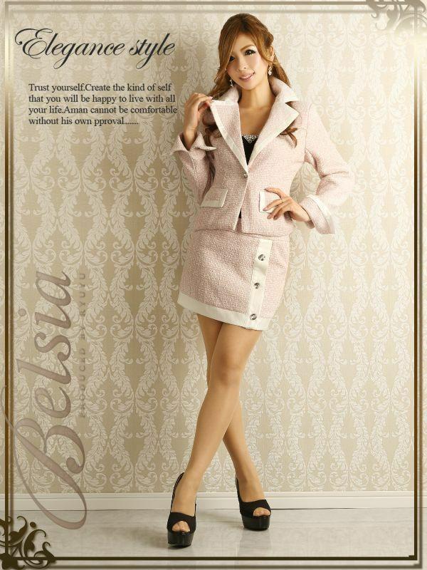 【訳あり!アウトレット¥7980→¥6700】【Belsia】高品格で大人セレブなMIXツイードシルエスーツ 大きいサイズ追加!!/フォーマルスーツ-pink,式スーツ 女性 フォーマル