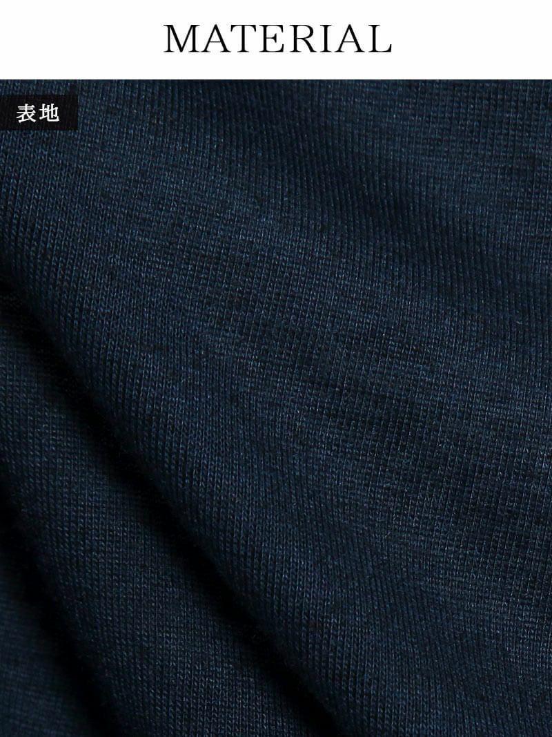 【Rvate】水着の羽織りにもok!フリンジロング丈キャバカーディガン 七分袖薄手アウター