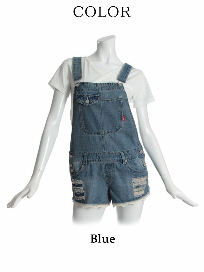 【Rvate】ショート丈ダメージ加工デニムオーバーオール 裾レースデニムサロペット