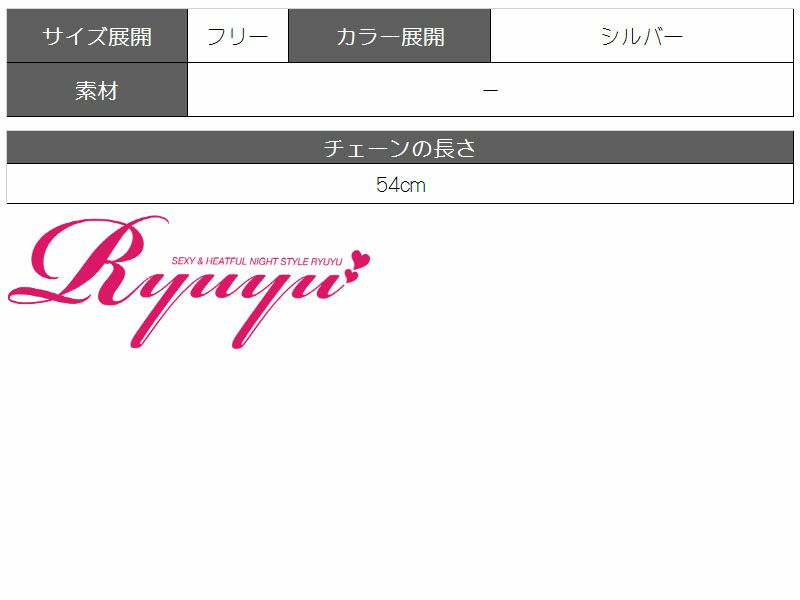 2連コットンパールバーネックレス【Ryuyu】【リューユ】シルバーアクセサリー キャバドレスやパーティードレスにもOK!