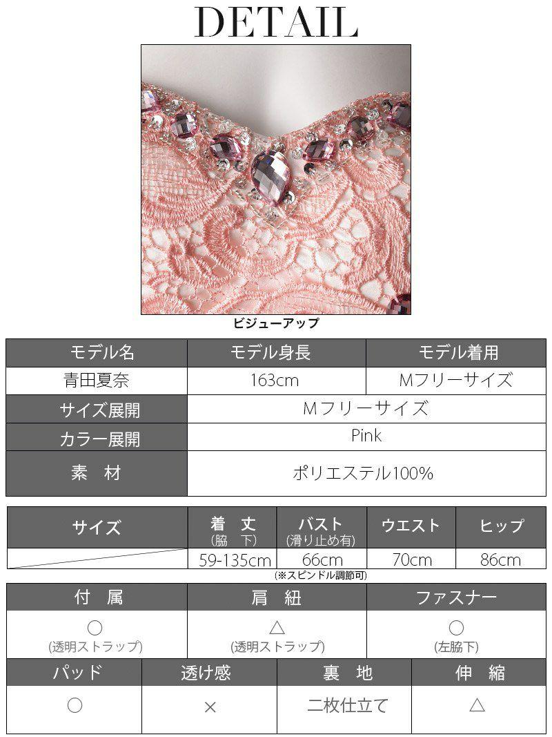 刺繍レース前ミニロングドレス【Ryuyu】【リューユ】テールカットふわシフォンキャバクラドレス