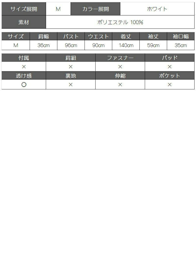 【Rvate】2WAY!!海外セレブ風エスニック柄 マキシ丈ワンピース マキシワンピ カシュクール長袖ロングワンピース リゾート
