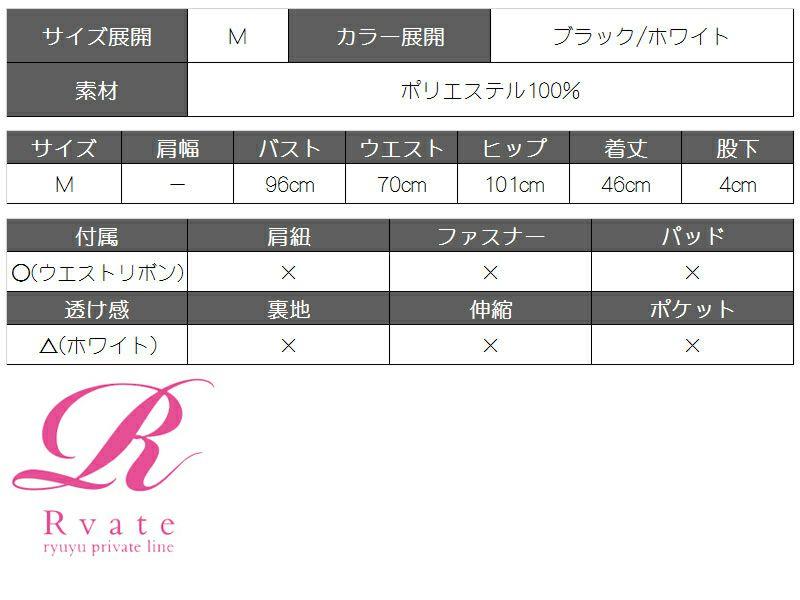【Rvate】rose刺繍ショート丈オールインワン オフショルダーシフォンロンパース