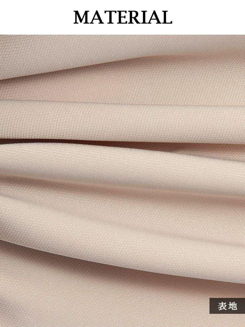 結婚式・お呼ばれに!【Belsia】ノーカラー半袖キャバスーツ 2pセットアップペプラム風スーツ 式スーツ/フォーマルスーツにも【ベルシア】
