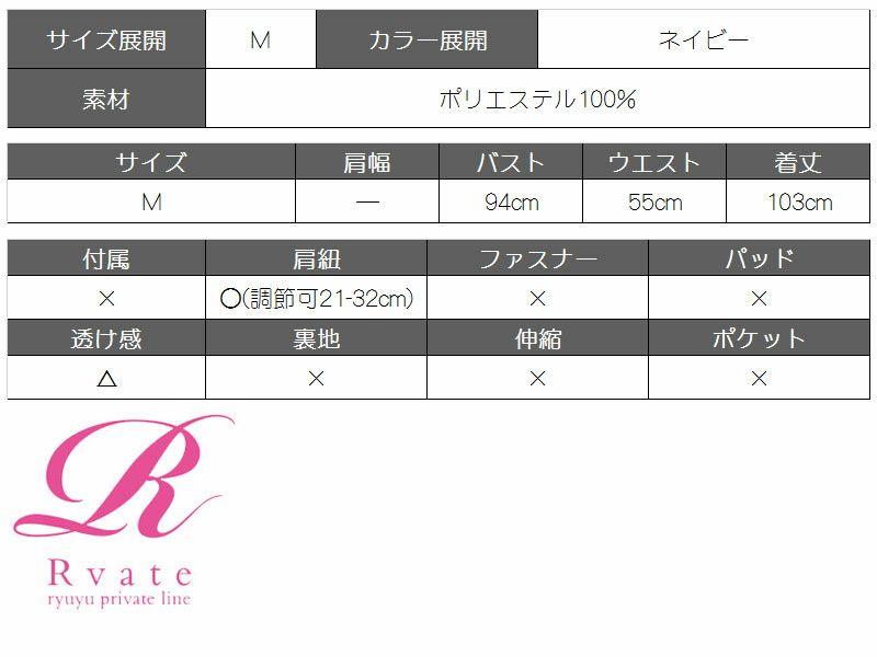 【Rvate】フリルオフショルレトロflowerマキシ丈ワンピース ロング丈ワンピース