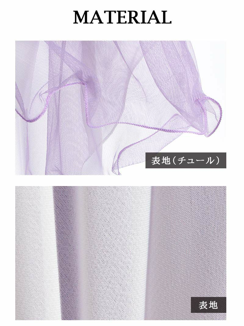 シフォンAラインティアードテールカットロングドレス【Ryuyu】【リューユ】メッシュ前ミニキャバクラロングドレス