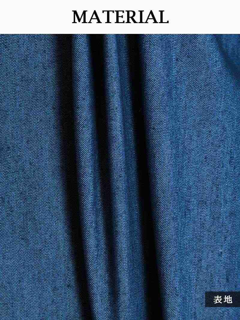 【Rvate】デニム風オフショルダー七分袖チュニック ベルスリーブトップス