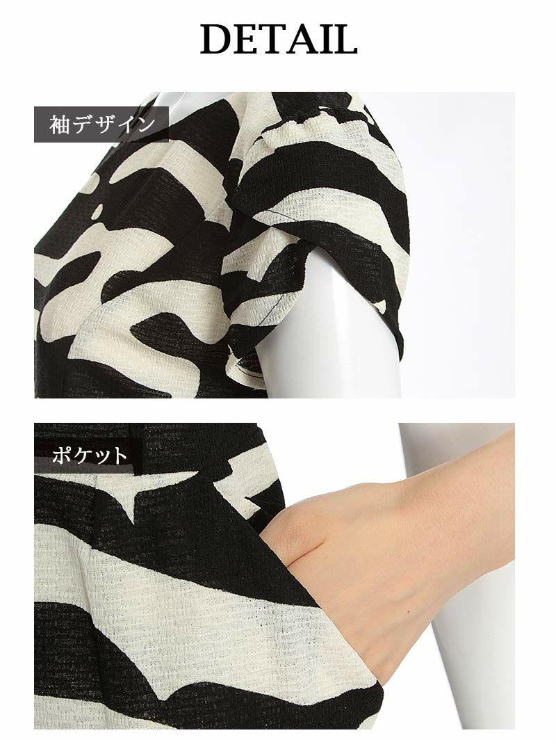 【Belsia】大きいサイズ完備!!大人モノトーンIラインワンピース 袖付きキャバクラワンピース【ベルシア】