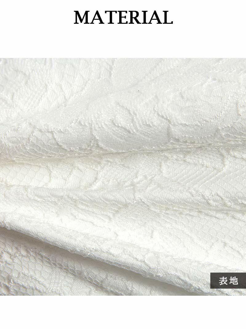 BackリボンバイカラーAラインミニドレス 丸山慧子 着用キャバドレス【Ryuyu】【リューユ】ハイウエスト切り替えフレアーキャバドレス