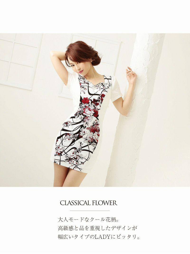 【Belsia】上質!ジャガード大人ゴシック花柄袖付ミニドレス 高級キャバクラドレス【ベルシア】