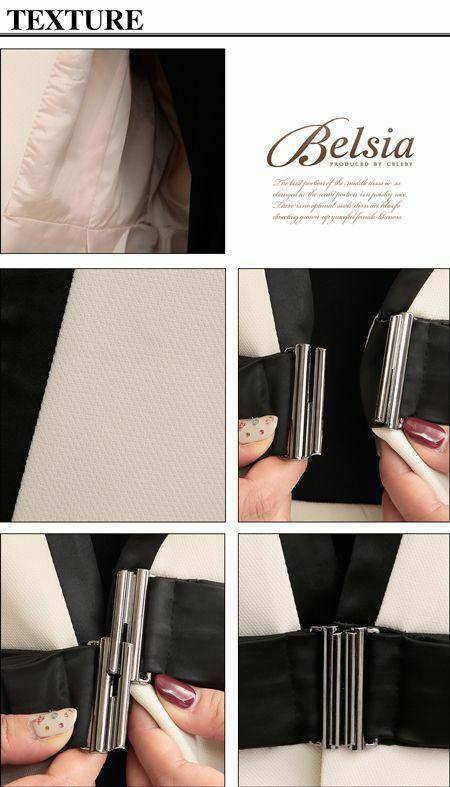 結婚式・お呼ばれに!【BELSIA LUX】フォーマル◎配色パイピングノーカラースーツ/ベルシアリュクス