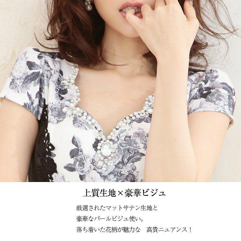 【BELSIA LUX】上質袖付き花柄タイトミニドレス ryuyu ベルシアリュクス 花柄刺繍レース袖付キャバドレス
