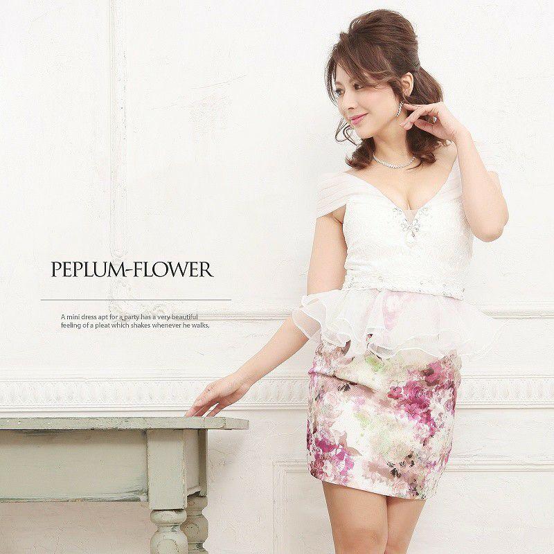 【BELSIA LUX】上質レース花柄オフショルキャバドレス ryuyu ベルシアリュクス ティアードペプラムミニドレス