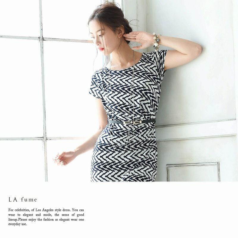 【LAfume】【S M L LL完備】7号~13号!幾何学柄キャバワンピース ryuyu リューユ 大人セレブ膝丈ワンピース ベルト付 ラフューム
