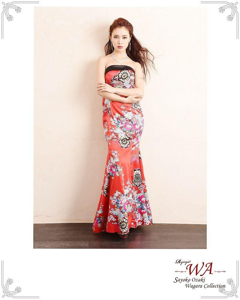 【流遊】 美マーメイドライン!キャバ花魁!和柄サテンロングドレス 尾崎紗代子 着用ドレス ryuyu リューユ 後リボン帯風着物ドレス