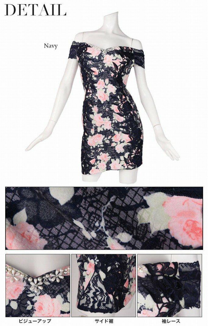 【BelsiaLux】高級格!ジャガードレース花柄オフショルミニドレス 薔薇花柄キャバクラミニドレス【ベルシアリュクス】