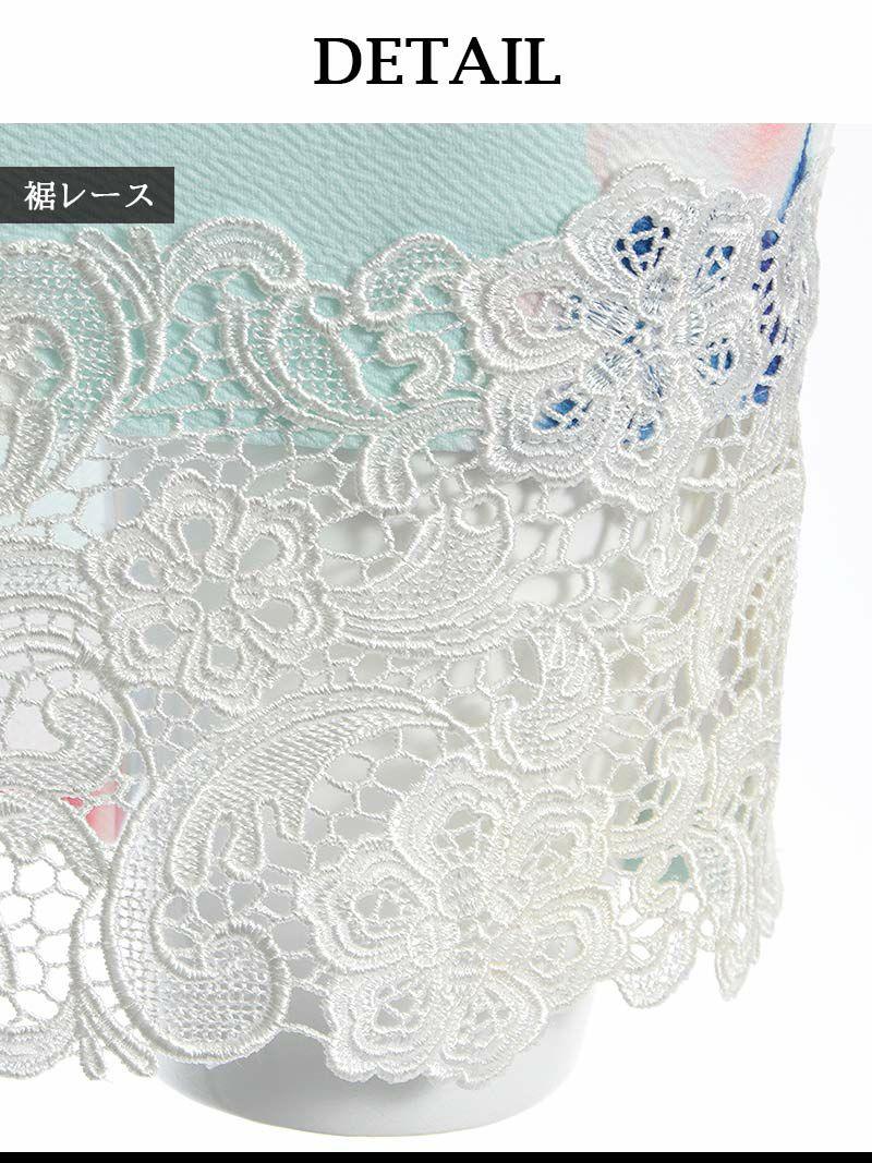 お腹透け!!水彩flowerミニドレス 丸山慧子 着用キャバドレス【Ryuyu】【リューユ】袖付きキャバクラミニドレス